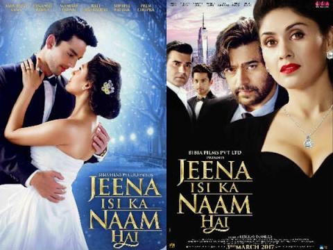 Jeena Isi Ka Naam Hai Man 3 Download 720p Moviegolkes