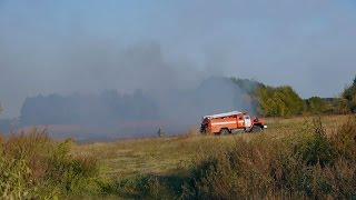 Пожар в с.Пыховка