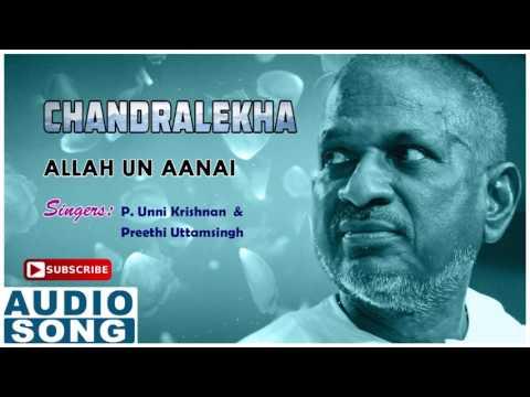 Allah Un Aanai Song | Chandralekha Tamil Movie Songs | Vijay | Vanitha | Ilayaraja | Music Master