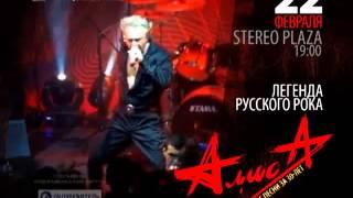 Реклама концерта в Киеве - ХХХ - 22.02.2014(, 2015-02-05T11:26:35.000Z)