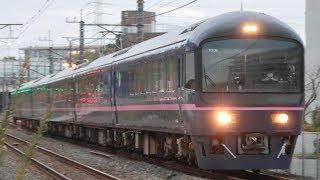 【4K】485系 お座敷列車「華」 臨時回送列車 回9236M 外房線鎌取~蘇我
