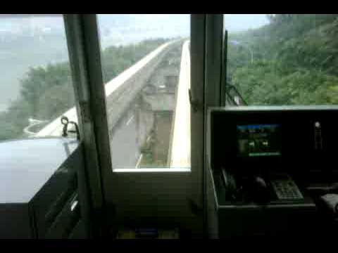 Chongqing Monorail, Yangtze River