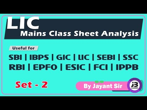 LIC ASST. MAINS CLASS ROOM DI 2 ANALYSIS