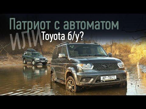 Миллион триста: новый УАЗ или подержанный Land Cruiser?