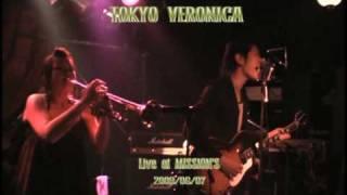 東京ヴェロニカの 2009/06/07,MISSION'SにおけるLIVE映像。楽曲は「バナ...