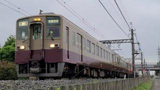 東武6050系リバイバルカラー 6162F+6179F 普通東武日光行き