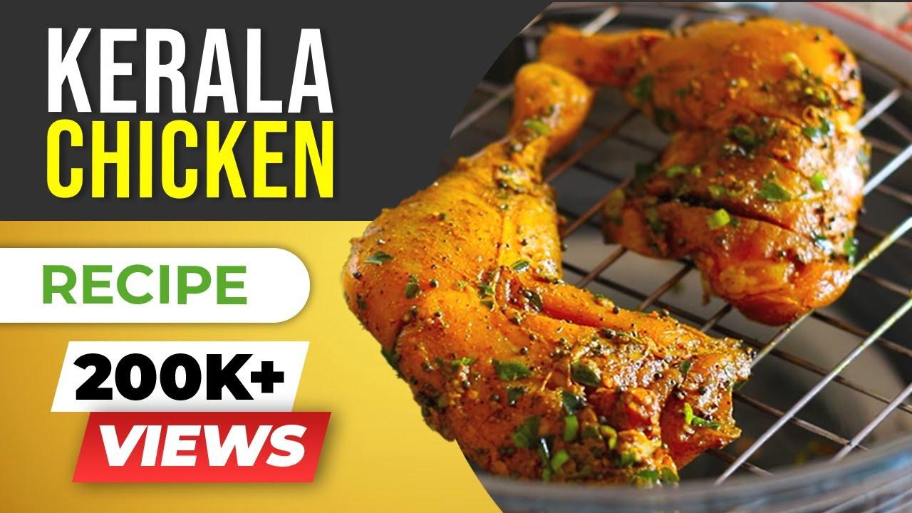 Kerala chicken indian keto recipes beerbiceps chicken recipes kerala chicken indian keto recipes beerbiceps chicken recipes youtube forumfinder Images