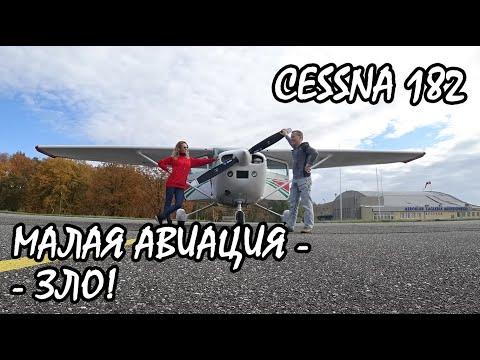 Малая авиация - зло! KD-aero