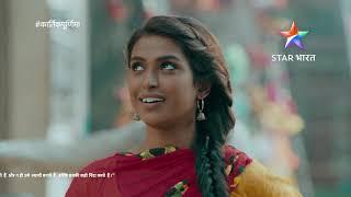 #कार्तिकपूर्णिमा | जल्द आ रहा है, STAR भारत पर