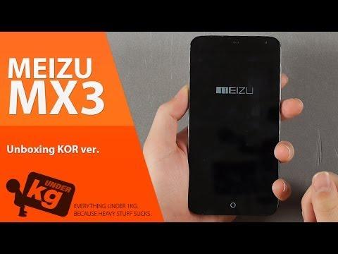 [KR] Meizu MX3 개봉기