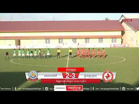 [LIVE / MCL- Week20] National Police FC (Vs) Phnom Penh Crown FC