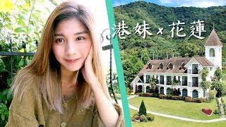 嘿!我叫AV !住在台灣的香港女生,想跟香港人分享我在台灣生活的點點滴滴。如果你喜歡我的影片,可以幫我分享出去讓更多人看到哈哈謝謝!...