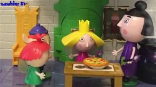 Маленькое королевство Бена и Холли. Новая серия. Секретный ингредиент. Мультик из игрушек.