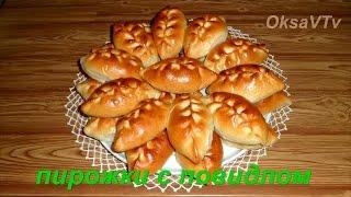 Тесто на молочной сыворотке и пирожки с повидлом. dough on whey and pies with jam