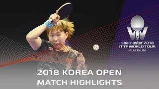 Zhu Yuling vs Suh Hyowon   2018 Korea Open Highlights (1/4)