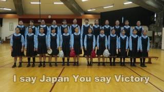 Publication Date: 2017-02-23 | Video Title: FIVB世界女排大獎賽香港2017啦啦隊徵選-聖傑靈女子中學