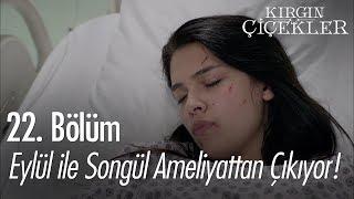 Eylül ile Songül ameliyattan çıkıyor! - Kırgın Çiçekler 22. Bölüm