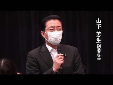 新型コロナ災害から貧困防げ 2020.6.12