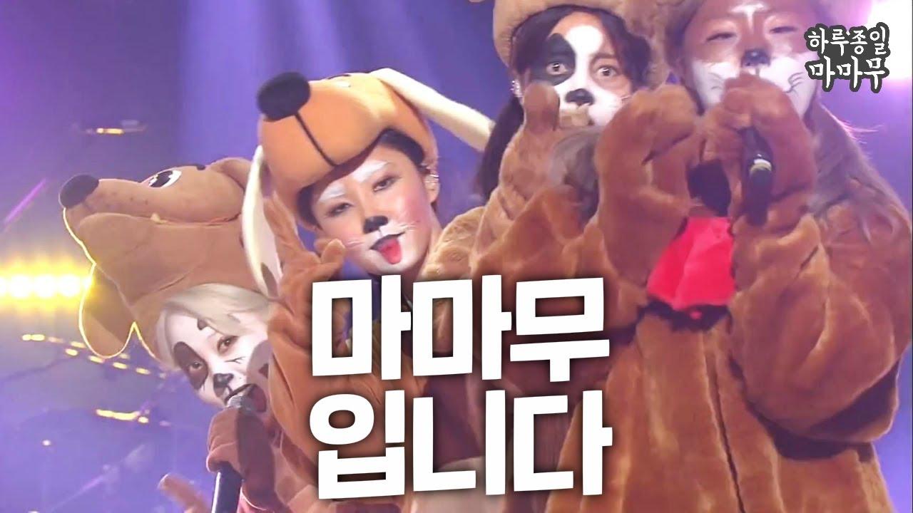 데뷔한 김에 하고 싶은 거 다하는 아이돌
