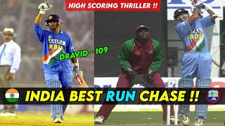 highest run chase by india