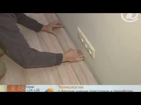 видео: Укладка ламината своими руками. Как класть ламинат?