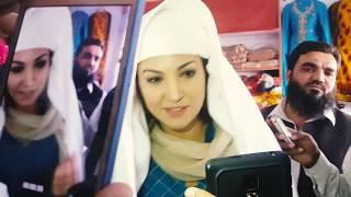 Reham Khan in Burqa l Lakki Marwat l #MyPakistan
