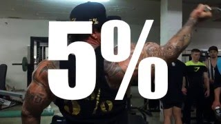 MUSCLE GYM, GERMANY 2016 THE LIFE OF A 5%ER PART 3 WITH ZONE CAPONE