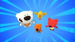 МУЛЬТ: Ми-ми-мишки - Песенка из мультфильма Вместе по лесу идут... - Караоке для детей