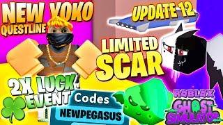 NUOVO YOKO QUESTLINE ! TUTTI I NUOVI CODICI ! 2X LUCK ! Limitato Scar Pet 👻 Roblox Ghost Simulator Aggiornamento 12