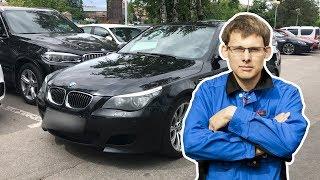 видео Автомобили BMW M5: продажа и цены