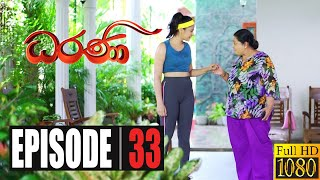 Dharani | Episode 33 28th October 2020 Thumbnail