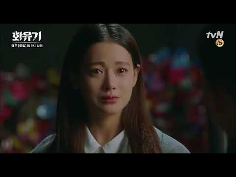 Samjang Meet Son Oh Gong !!!! Happy Ending ??? HwayuGi 20 ~ A Korean Odyssey