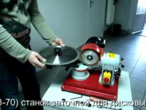 Станок для заточки пильных дисков EINHELL BT SH 90350 - YouTube