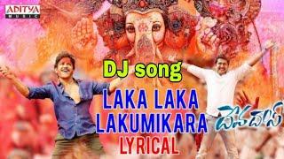 Laka Laka lakumikara New DJ song Telugu | Devadas movie | Nagarjuna Nani