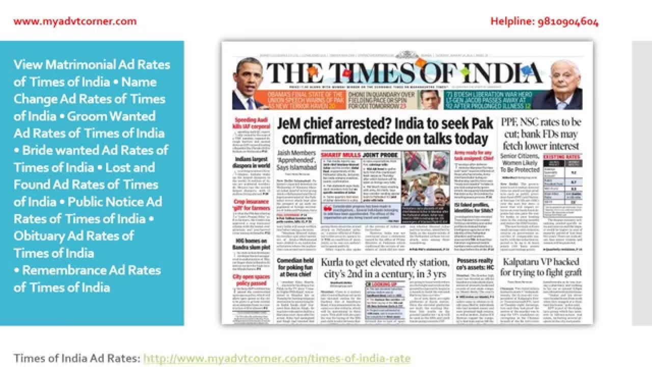 Book Times Of India Cl Ified Display Ads Times Of India Adverti T Rate Card