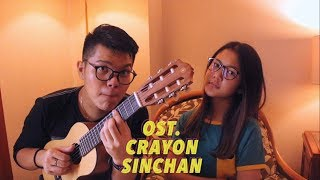 Ost. Crayon Sinchan - James Adam ft. Charisa Faith