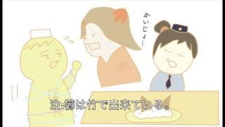 第5話 『十咲桜と櫛名田比売』