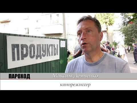 """Режиссер сериала """"Паромщица"""" о Великом Новгороде"""