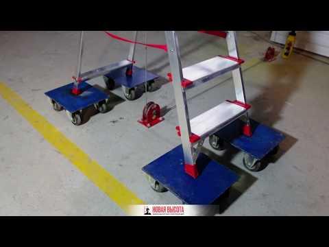 Испытания стремянки «Новая Высота» индустриальной серии NV 511.