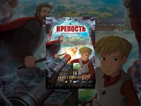 Вверх - смотреть онлайн мультфильм бесплатно в хорошем