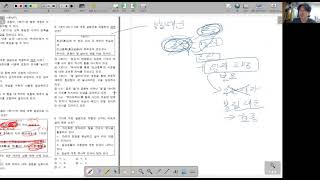 EBS 수능특강 해설(시조 세 편)