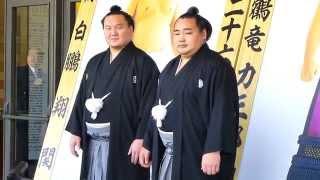 平成26年5月10日(土)、両国・国技館で開催された1月場所、3月場所の優勝...