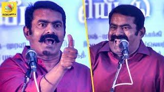 சிங்கர் ஆன சீமான் : Seeman singing song at stage | Bharathiraja , Vairamuthu