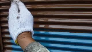 戸袋修理東京都昭島市、コスモスペイントの塗り替え工事