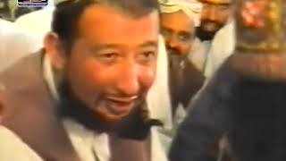 A Documentary Film On Sultan Ul Faqr 6th Hadrat Sakhi Sultan Muhammad Asghar Ali Sahib