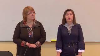 видео Введение в психолого-педагогическую деятельность