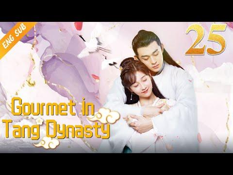 [Eng Sub] Gourmet in Tang Dynasty EP 25 (Li Zixuan, Liu Runnan) 🍰大唐小吃货🍰