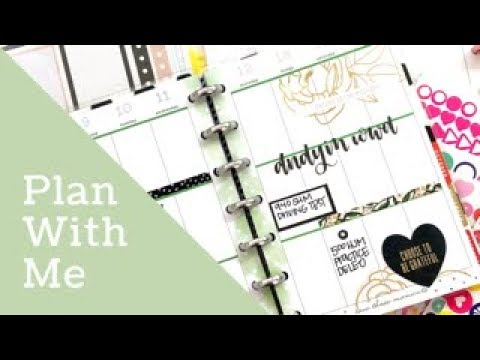 Plan With Me September 9-15, 2019 Create 365 The Happy Planner [Be Happy  Box Stickers How To]