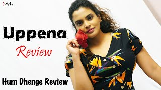Uppena Review | 7 Arts | By SRikanth Reddy