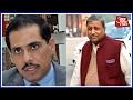 Vadra Slams BJP After Katiyar Named Star Campaigner